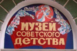 В Крыму открыли Музей советского детства