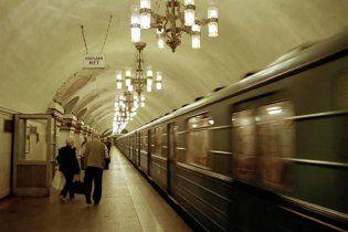У московському метро загинули студенти, які каталися на даху потяга