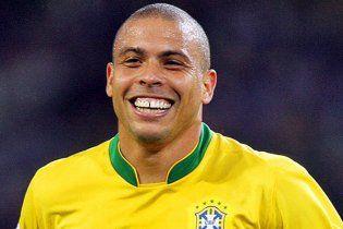 Роналдо хоче стати футбольним агентом