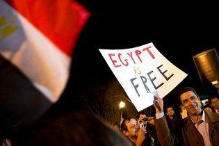У Єгипті розпочався конституційний референдум