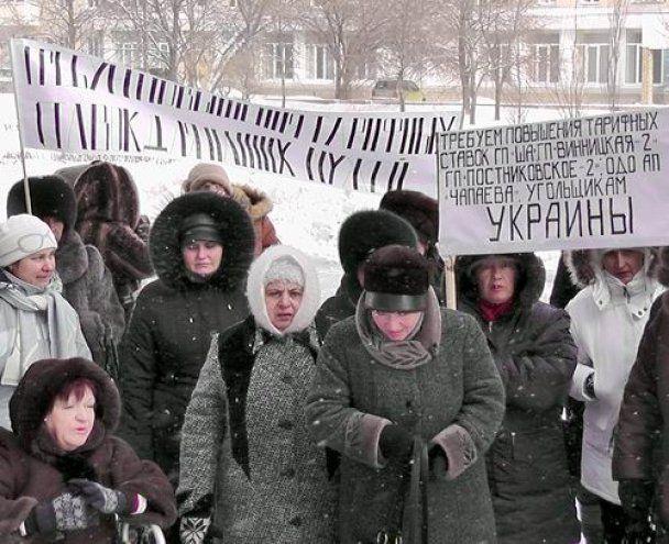 В Донецке голодные шахтерские жены штурмовали ОГА