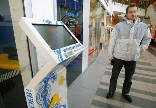 В Эстонии вместо политической рекламы показали жесткое порно