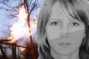 Дагестанскую милицию подорвала жена русского ваххабита Раздобудько