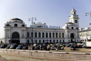 На Киевском вокзале после визита Медведева задержали вероятных смертников