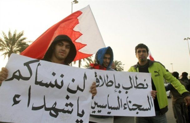 Тисячі людей ночували на площі столиці Бахрейну: планується марш протесту