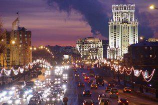Москва залишається найдорожчим містом у Європі