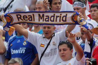 """Поліція Барселони примусила вболівальників """"Реала"""" зняти штани"""