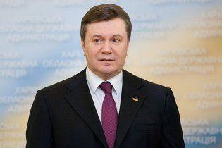 Янукович підписав зміни до держбюджету