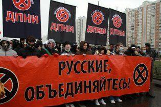 В Москве запретили националистов: они перебираются в подполье