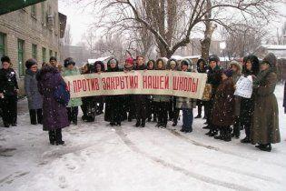 В Донецке сняли вопрос о закрытии украинской школы