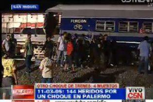 При зіткненні потягів у Аргентині постраждали десятки людей