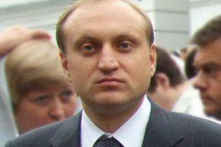 Сыну генпрокурора дали престижную должность в Раде