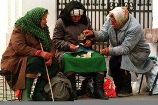 Кабмин одобрил программу преодоления бедности