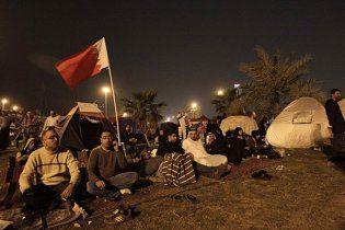Уряд Бахрейну погодився на переговори з опозицією