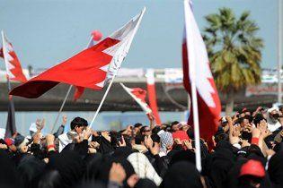 Король Бахрейну наказав почати діалог з опозицією