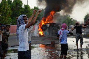 В Йемене ввели режим чрезвычайного положения