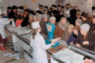 Половина українців вже боїться продовольчої кризи