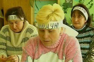 Родители учеников украинской школы на Луганщине прекратили голодовку