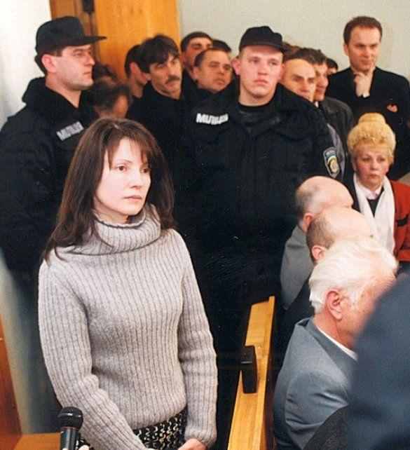 Юлія Тимошенко у суді 2001 року