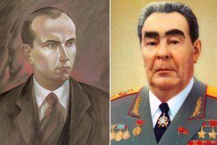 В Днепропетровске одинаково отнеслись к Брежневу и Бандере