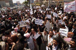 В Йемене восстали студенты: полиция открыла огонь