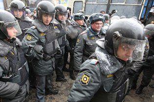 Російська опозиція провела антипутінський мітинг