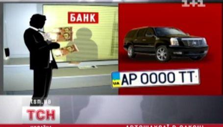 Новий виток у справі скандального Львівського МРЕВ