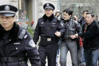 """У Китаї провалилася спроба """"жасминової революції"""""""