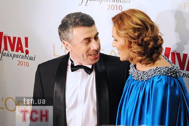 """Віра Брежнєва і лікар Комаровський - """"Найкрасивіші люди України"""""""