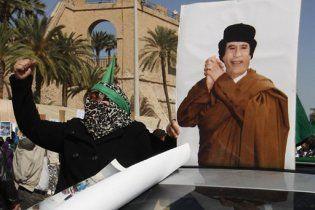 ЗМІ: Муамар Каддафі залишив Лівію