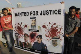 У Бахрейні тисячі шиїтів вийшли на акції протесту