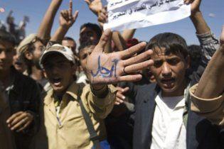 В Йемене в ходе демонстрации погибли два манифестанта