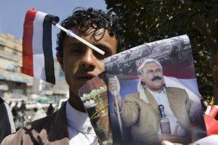 Влада Ємену не пішла слідами Каддафі, заборонивши розстрілювати демонстрантів