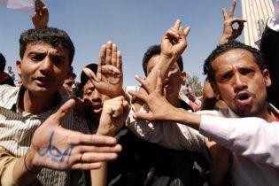 Йеменская оппозиция следом за ливийской попросила ООН о помощи