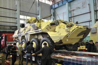 Ірак оштрафував Україну на 3 млн доларів через зброю