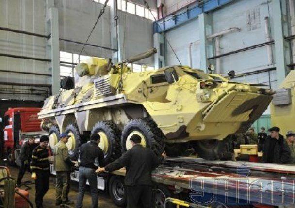 Украина представила новейший танк на выставке вооружений
