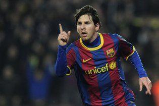 """""""Барселона"""" і """"Реал"""" здобули чергові перемоги в чемпіонаті Іспанії (відео)"""