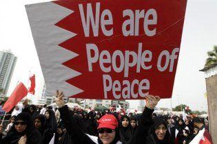 У Бахрейні - нові протести, почався страйк вчителів