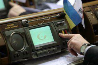 МВС відмовилось порушити справу проти нардепів-кнопкодавів