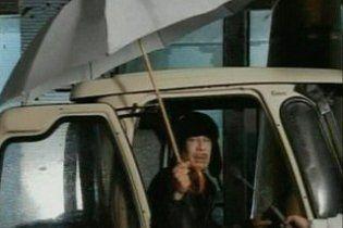 """Каддафі порушив тижневу мовчанку: """"Я в Лівії"""""""