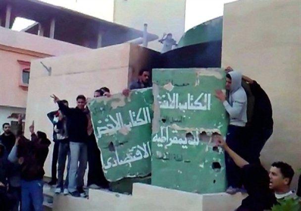 Власть призвала ливийцев по SMS прекратить протесты и вернуться к работе