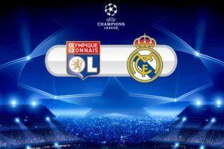 """""""Лион"""" - """"Реал"""". Мадрид в ожидании мести"""