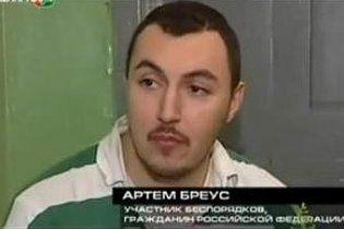 Росіянам, яких судять через заворушення у Мінську, висунуть нові звинувачення