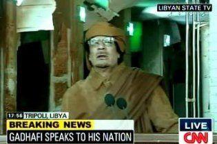 Каддафи в обращении к народу отказался уходить из власти