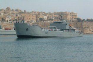 К столице Мальты подошел ливийский военный корабль