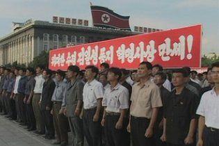 КНДР охопили голодні протести: демонстранти б'ються з військовими за їжу