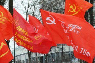 Компартія звинуватила МВФ у підготовці голодомору в Україні
