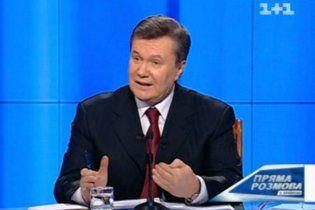 Янукович сравнил злоупотребления правительств Тимошенко и Азарова