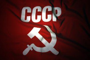 Україна має намір повернути у держвласність радянське майно