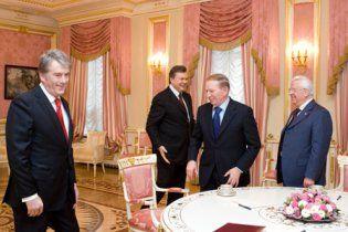 Чотири президенти України зберуться в Донецьку